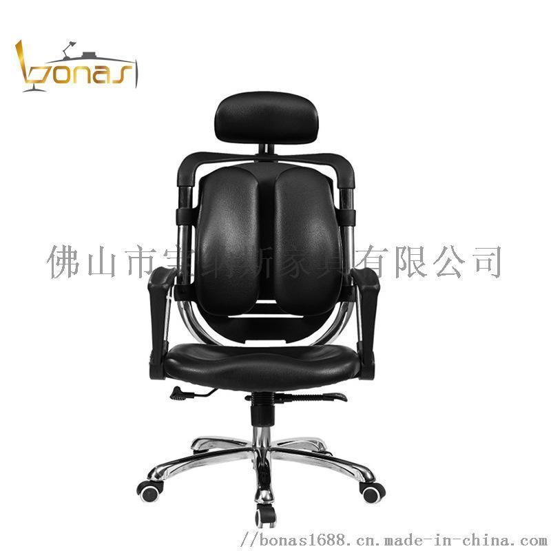 簡約電腦椅pu真皮老闆椅護腰護頸人體工學辦公轉椅