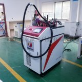 手持式光纤传输激光焊接机