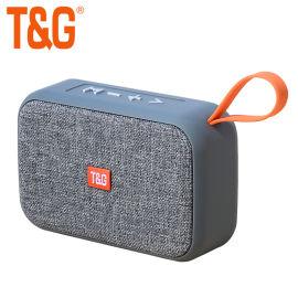 TG经典小音箱低音炮高音质礼品音箱定制