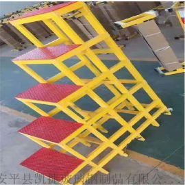 重庆高层电工凳电力绝缘凳子树脂多层凳