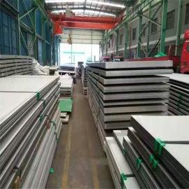 304不锈钢板供应价格  东营耐热不锈钢