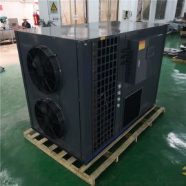 工业污泥烘干设备 全自动污泥热泵烘干机