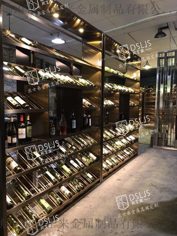 定製酒店不鏽鋼酒架開放式燈光紅酒架歐式別墅酒架