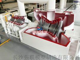 汽轮机模型 低压汽轮机 中压汽轮机 高压汽轮机