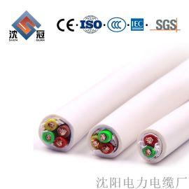 沈冠沈阳电力电缆厂,可定制各种规格