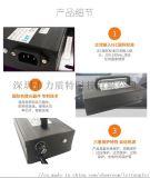 72V1.5A充电器密封84V87.6V