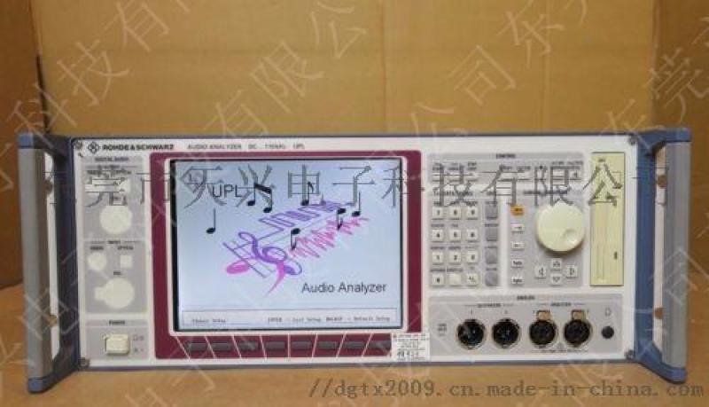 羅德與施瓦茨UPL音頻分析儀