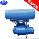 漂浮式潜水泵 漂浮泵 浮筒式轴流泵型号