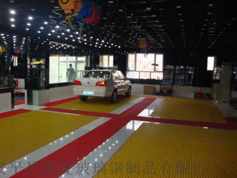 河北省玻璃钢格栅-洗车房格栅