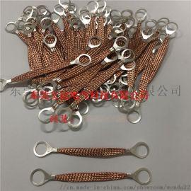 大量生产冷压端子法兰跨接线 铜编织带