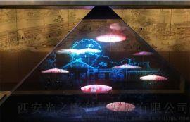 360度全息展示柜——裸眼3D立体投影展示