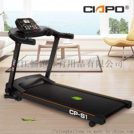 畅跑CP-S1家用款简易超静音跑步机