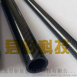 供应3K编织纹碳纤维管材