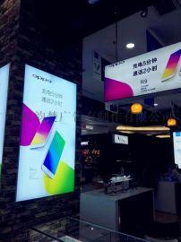 上海商场门头灯箱订做广告展示点餐灯箱招牌发光字