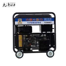 5000瓦移动式柴油发电机