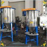 颗粒混合干燥设备,混合干燥机