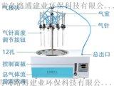 LB-YDC-12圆形水浴氮吹仪