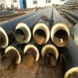 河源聚氨酯保温螺旋钢管DN125/133黑皮子聚氨酯保温管