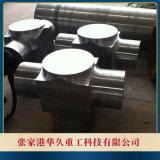 【服务周到】张家港厂家供应 精工合金钢阀体 蒸汽合金钢球阀