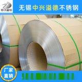 317L不鏽鋼卷 SUS317L冷軋熱軋不鏽鋼卷