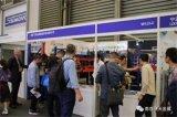 南京飞天与您相聚亚洲国际物流技术与运输系统展览会