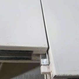 机制岩棉夹芯板手工岩棉净化板