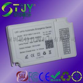 新品LED带二难码一体式小体积恒功率应急电源