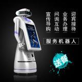 澳博智慧迎賓服務機器人導診機器人商用前台機器人
