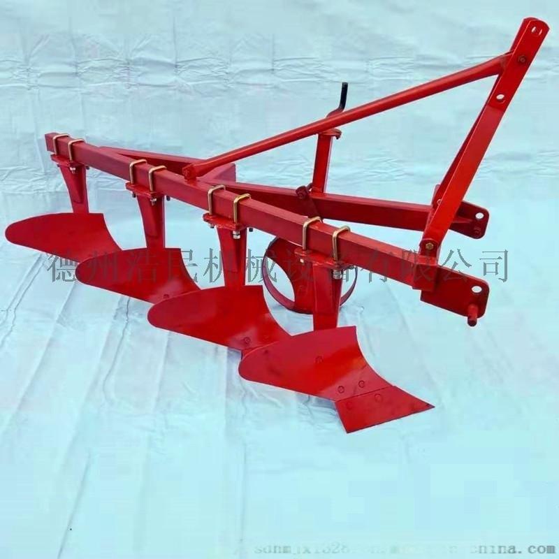 浩民机械生产铧式犁 悬挂1L-420铧犁 四铧犁