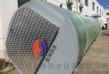 一體化預製泵站廠家設計安裝