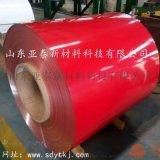 鋁鎂錳板、鋁單板、彩塗鋁卷、鋁鎂錳板排名