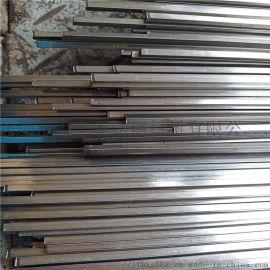 303不锈钢方棒 易车不锈钢方棒 钻孔性能优