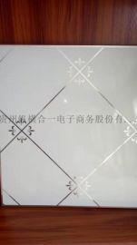 工程板吊顶 工程铝扣板吊顶