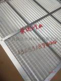鋁框鋁網菱形孔空氣過濾器 初效
