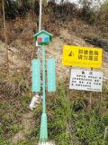 語音杆太陽能監控杆電子宣傳警示杆