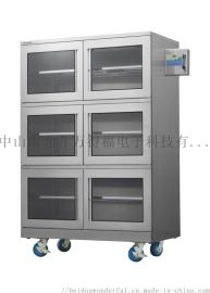 PCB控氧氮气柜 万得福 SND-1290MH