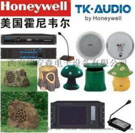 霍尼韦尔TK-AUDIO背景音乐系统 腾高公共广播音响设备