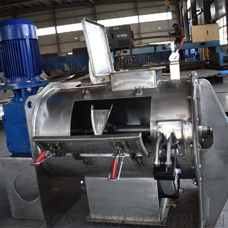 特价优惠供应水溶肥立式锥形混合机
