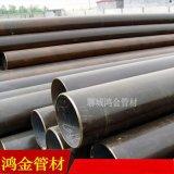 寶鋼GCr15合金管95*6冷拔軸承鋼管