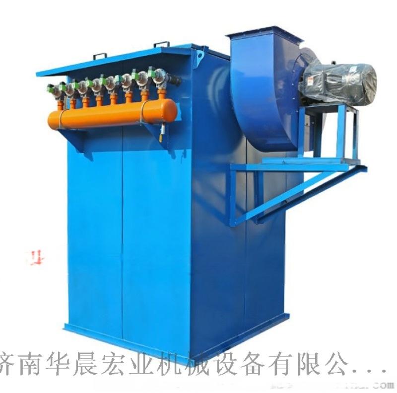 厂家直销滤筒粉尘除尘器可定制锅炉除尘器