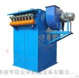 廠家直銷濾筒粉塵除塵器可定製鍋爐除塵器