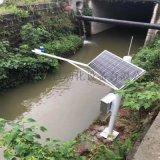 水利環保工程流量計設備 廣州順儀