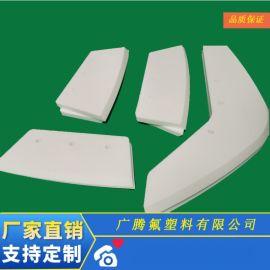 尼龙异形件 尼龙机械配件 尼龙制品 各种工程塑料配件加工定做