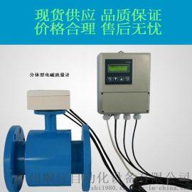 广东专业污水流量计系统供应商