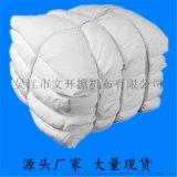 白色40擦機布 廠家直銷工業棉抹布吸水吸油 不掉毛 白布 碎布