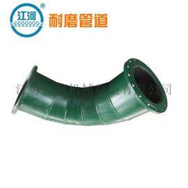 双金属复合管,**双金属耐磨管件,规格齐全,江河