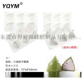 粽子慕斯硅胶模具,硅胶制品