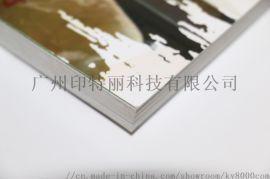 任意尺寸**740*510mm杂志 广州画册**杂志