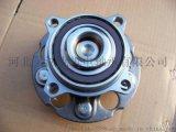 汽車軸承 輪轂單元軸承 BAH0164