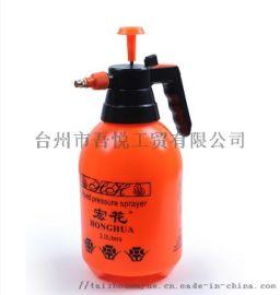 压力消毒喷水壶浇花家用洒水壶
